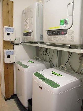 Hotel Patina Ishigakijima: Laundry space
