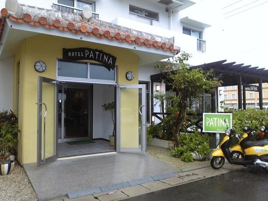 石垣島古色飯店