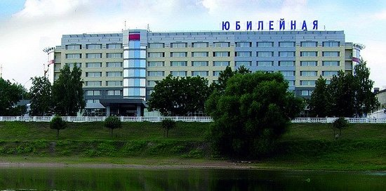 Photo of Yubileynaya Hotel Yaroslavl