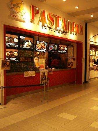 Pastalian Diver City Tokyo Plaza-branch