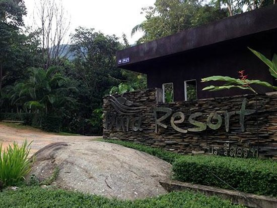 Bura Resort: Resort Entrance