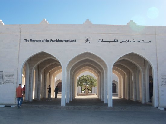 ‪Museum of the Frankincense Land‬