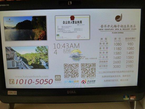 New Century Meizi Spa Hotel: 普洱开元梅子湖温泉酒店