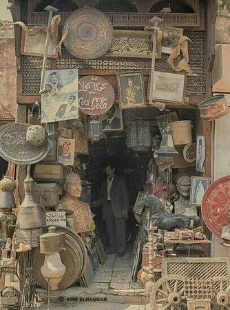 "Sharia Al Mu'izz Li-Din Allah : Shop every thing Old at ""el.moàez ledin allah Street""/ Cairo"