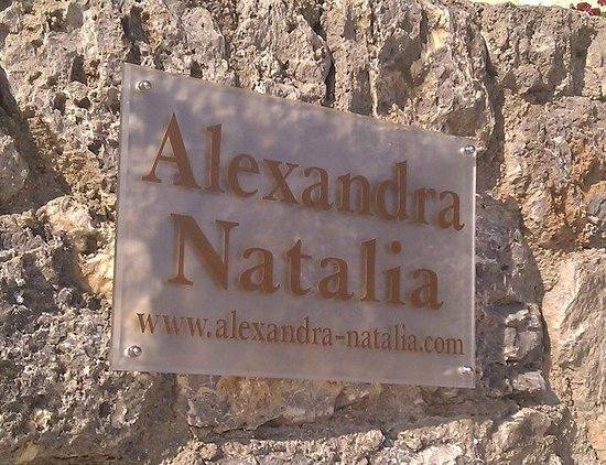 Alexandra Natalia Aparthotel: Entrance business