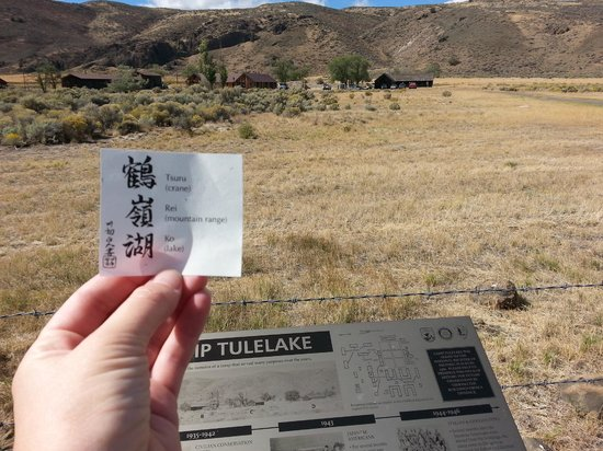 Tulelake, CA: A few of the remaining buildings. They are not accessible without an appointment.