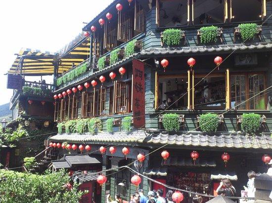 Half Day Taipei City Tour: 九份