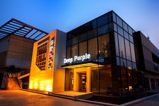 Deep Purple Cafe, Bar & Restaurant