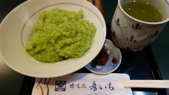 Hikoichi
