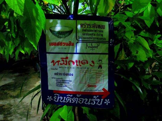 Krua Rakang Thong: 店舗の入口にある看板。緑のどんぶりマークがあります。