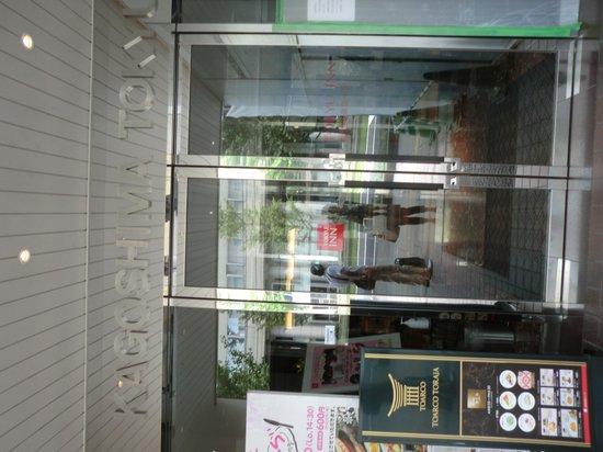 Kagoshima Tokyu REI Hotel: ホテル入口
