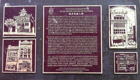 Chinatown: 7