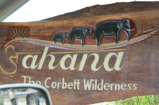 Aahana the Corbett Wilderness: Entry Gate