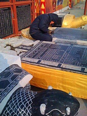 Baoji Famensi Museum: Stelae carver,Famen Si, Annh winter'12