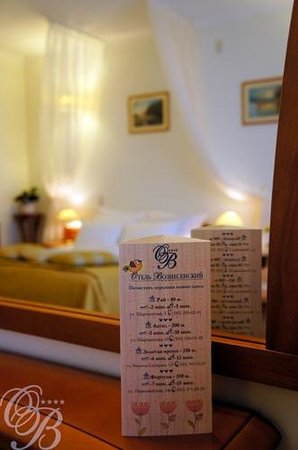 Voznesensky Hotel: Женский люкс