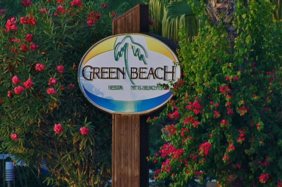 Green Beach Restaurant: logo