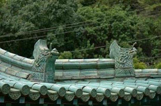 Kepaniwai Park & Heritage Gardens: Roofline