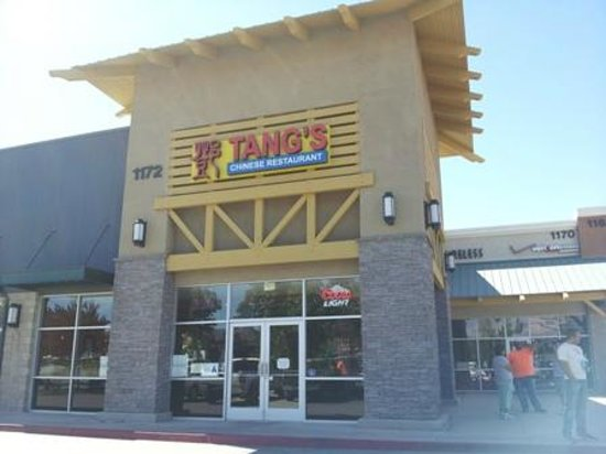 Tang's Chinese Restaurant: Tang's is Easy to Spot from Street