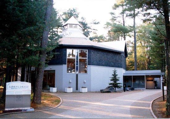 Asahikawa, Japan: 三浦綾子記念文学館の外観