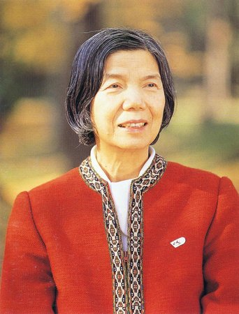 Ayako Miura Literature Museum: 三浦綾子