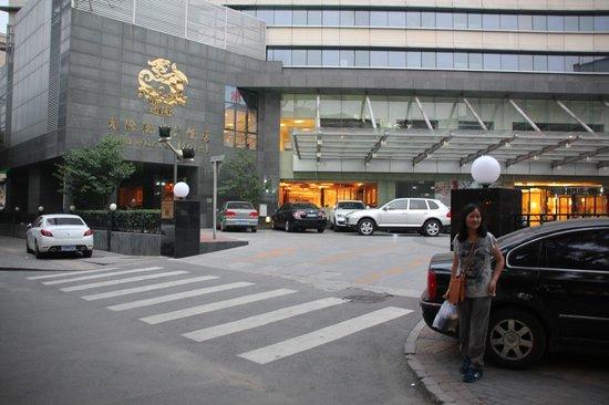 Sunworld Hotel Beijing: Main entry