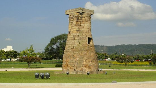 Gyeongju City Tour - Day Tours: Observation Tower