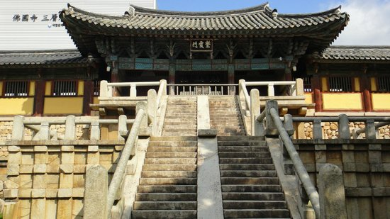 Gyeongju City Tour - Day Tours