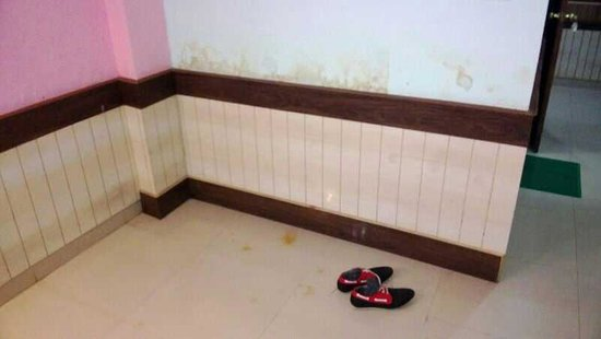 Hotel Snow Park: super deluxe rooms with dirty walls