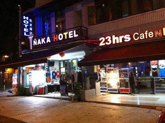 Naka Hotel