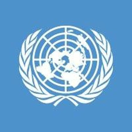 United Nations Visitor's Service: The United Nations Logo