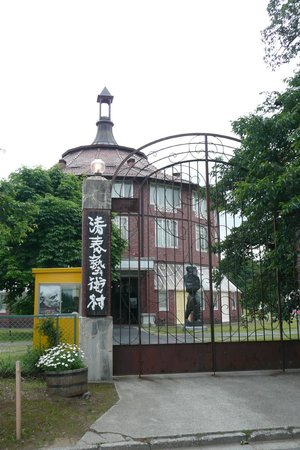 Kiyoharu Shirakaba Museum