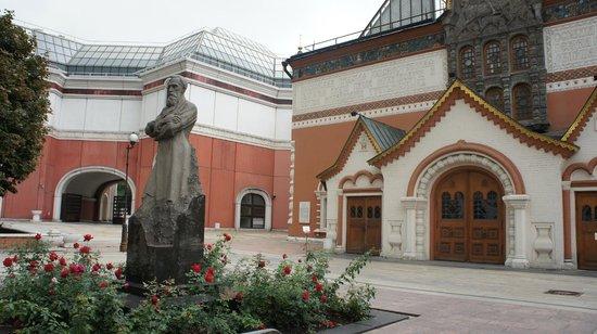 มอสโก, รัสเซีย: Entrada da galeria