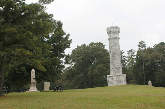Chickamauga and Chattanooga National Military Park : Wilder's Monument