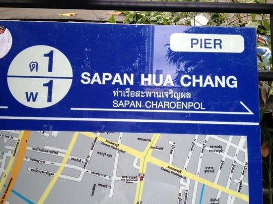 Muangphol Mansion : water bus near muangphol maion