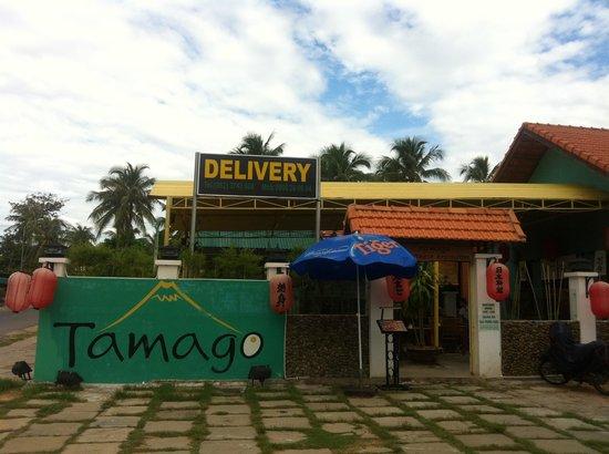 Tamago: getlstd_property_photo