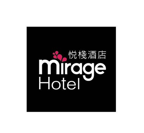 Mirage Hotel : CI