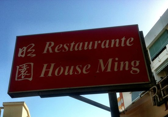 Restaurant House Ming