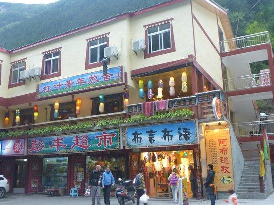 A Bu Lu Zi Tibetan Restaurant : A Bu Lu Zi is on the 1st Floor