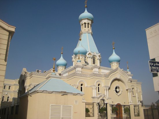 St. Gregory the illuminator Armenian Church