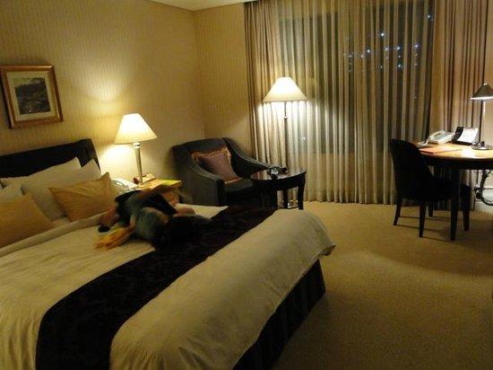 Lotte Hotel World: 30階にある部屋!