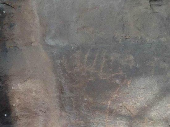 Pinturas Rupestres Albarracin: Escena de posible combate entre dos guerreros