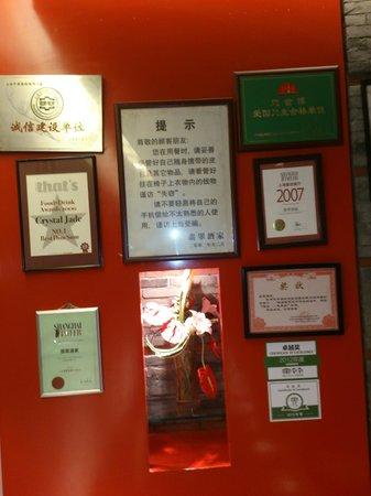 ShangHai FeiCui Restaurant (Xintiandi): Awards - but still disappointing!