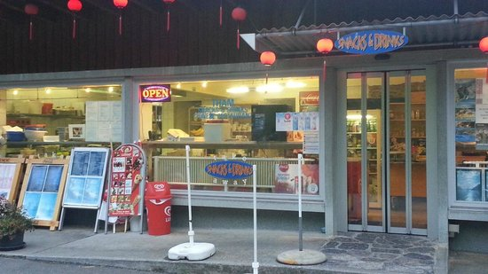 Tham Chinese Restaurant: Outside