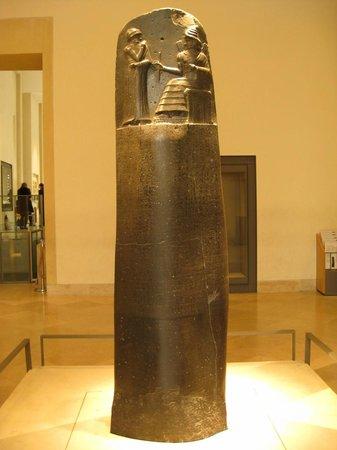 พิพิธภัณฑ์ลูฟวร์: Museu do Louvre . Código de Hamurabi