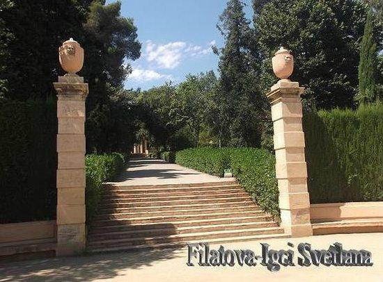 ปาร์คเดอร์มุงต์จุยค์: Вход в часть парка, где находится сам лабиринт.