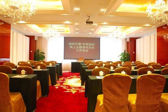 Nan Feng Business Hotel: Meeting Room