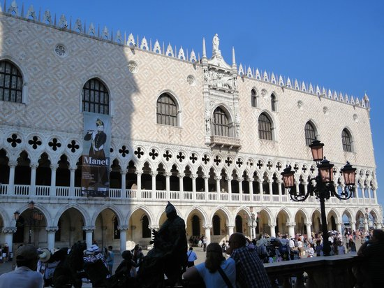 Piazza San Marco: View of Doge's Palace from St. Marks square