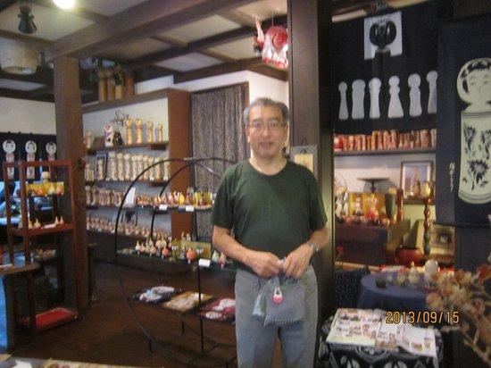 Naruko Onsenkyo : 桜井こけし店