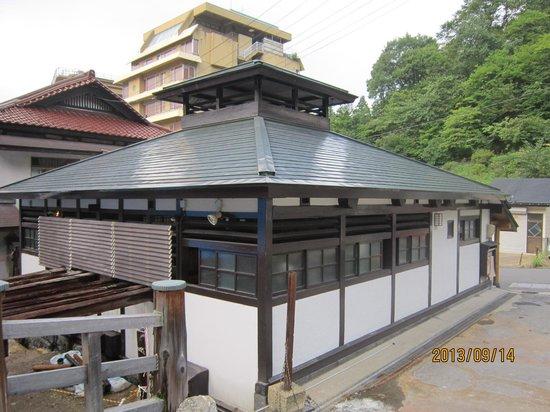 Naruko Onsenkyo : 酸性の湯「滝の湯」