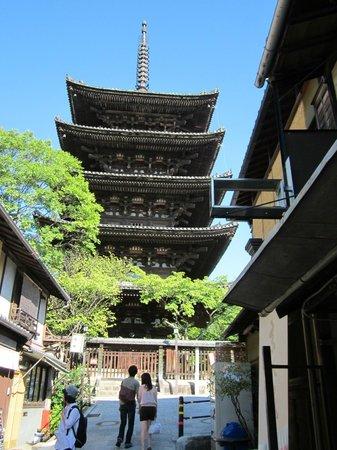 Kiyomizu-Zaka Street: Pagoda